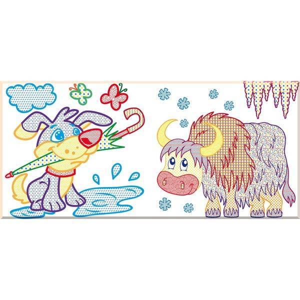 Водные раскраски с цветным контуром. Домашние животные ...