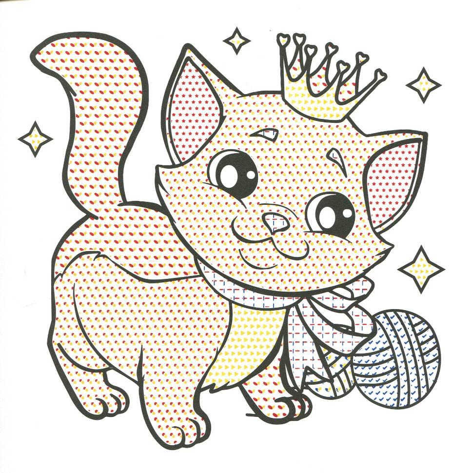 Водные раскраски. Котята и щеночки - купить в интернет ...