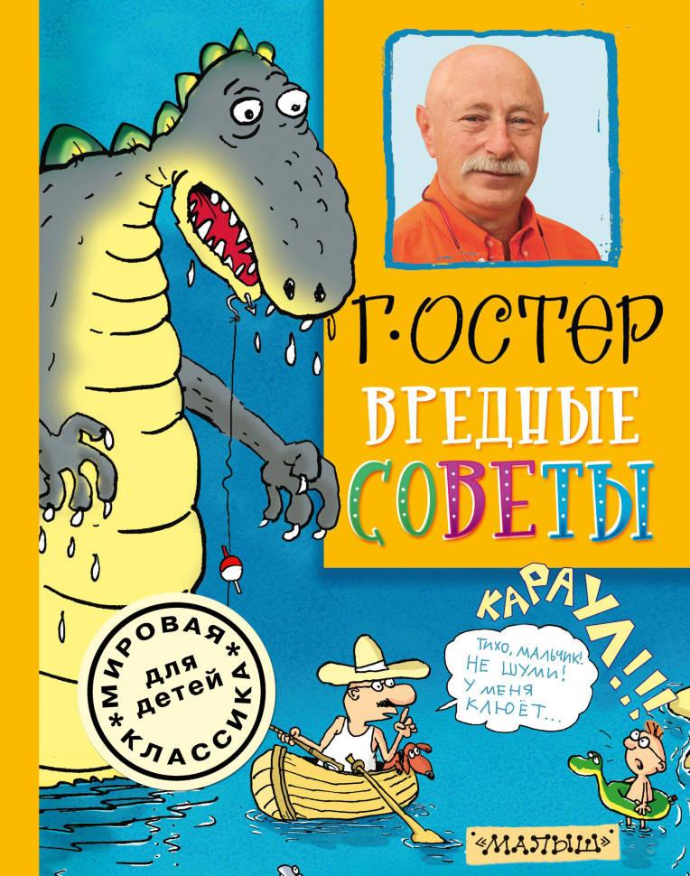 Быков дмитрий львович лекции слушать предание