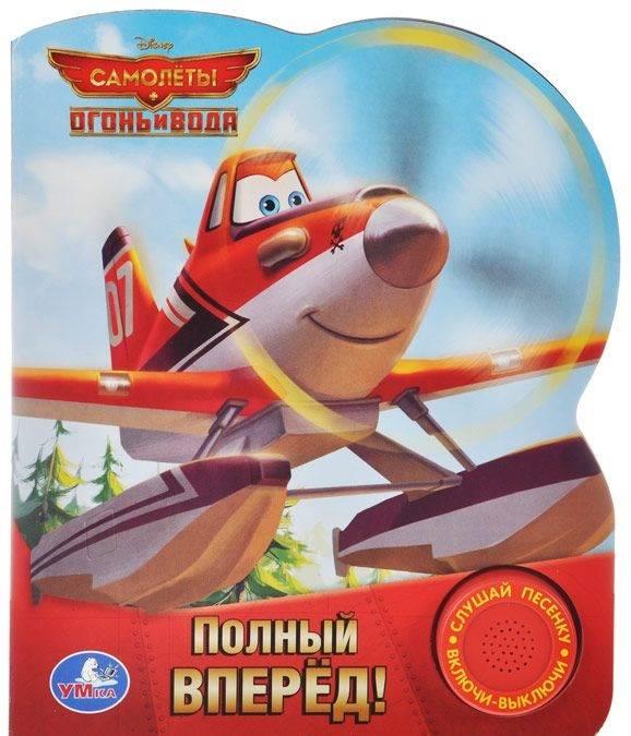 Самолет гольфстрим 4