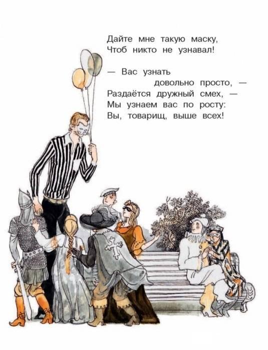 Житие александра невского 8 класс читать