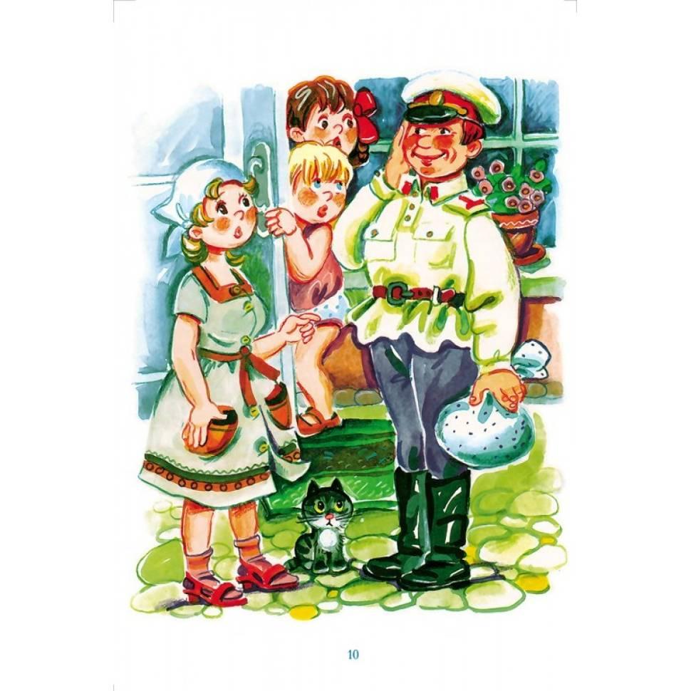 картинка о белочке и тамарочке платьев его