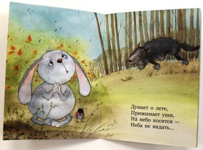 стихи с зайчиками и картинки к стихам только очень красивый